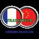 Traducteur Chinois Francais by Droid Doodle