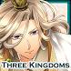 The Romance of Three Kingdoms by Wow! Romance Series[Dating sim,Otome, BL, Yaoi]