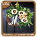 Beautiful DIY Summer Wreath Designs by GoDream Studio
