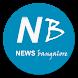 News Bangalore (DAILY 24x7)