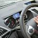 Автомобильный гудок by MobileDevComunity