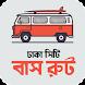 Dhaka City Bus Route by Dhaka Studio