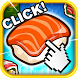 Sushi Clicker by Tomato Factory