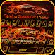 Flaming Sports Car Keyboard Theme by Mobile Premium Themes