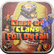 Full Detail and Guide for COC by Se7en Studio