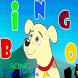 Baby songs: Bingo with Karaoke by genius bee