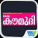 Kerala Kaumudi Weekly by Magzter Inc.