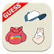 Guess Pict for Gravity Falls by morondroid