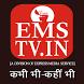 EMS TV NEWS by Vincent IT Inc