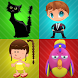 memory kids: game for Toddlers by وصفات رمضان - شهيوات رمضان