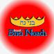 Brasil Bnei Noach by KSHOST INTERNET