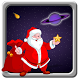 Santa Space Stars by BlueHornTechnologies