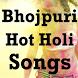 Bhojpuri HOT Holi Videos Songs by Antra Kaur22