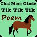 Chal Mere Ghode Tik Tik Tik by Karan Thakkar 202