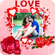 Love Photo Frame : Love Photo Editor by App Bank Studio