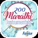 200 Marathi Instrumental by Fountain Music Company