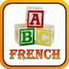 Learn French | Fun & Games by GoldenSoft