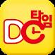 DC타임 [BC카드 타임세일 상점] by (주)에임넷네트웍스
