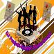 DJ Punjabi-English Remix Songs by Kalp Appi