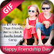 Friendship Day GIF 2017 - GIF for Friendship Day by Android Hunt