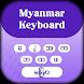 Myanmar Keyboard by KJ Infotech