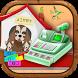 Pet Store Cash Register Game by Kids Fun Plus
