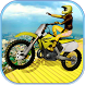 Moto Bike Stunt : Impossible Track Game by Brain Storm Games Studios