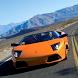 Jigsaw Lamborghini Murcielago by pokrasin