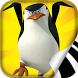 The Penguins of Madagascar by zuuka Inc.