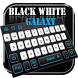 Black and White Galaxy Keyboard by Luxury Keyboard Theme