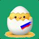 Learn Russian Vocabulary - Kids by Enes Aydın