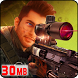 Counter Terrorist Swat City Fire by DragonFire Free Games