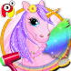 Pony Care - Pet Farm Dressup by Play Ink Studio