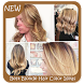 Best Blonde Hair Color Ideas by GoDream Studio