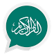 Quran Listen With Download by Samko-LTD