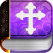 Baptist Bible by Holy Bibles