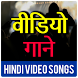 Hindi Video Songs HD by Times Hunt