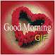 GIF Good Morning by iKrish Labs