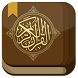Coran Quran MP3 by Ishamoo