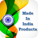 India Product Info : Made in India by Online India Service