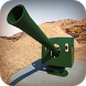 Artillery Cannon Simulator by GromkoshotGamesInc