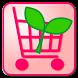 ショッピングフレンド 買い物リスト by ASTONWORKS