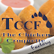 Chicken Croquette Factory by Beacon Mobile