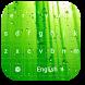 Green Keyboard Theme by Keyboard Creative Park