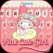 Pink Cute Girl Theme&Emoji Keyboard by happy emoji keyboard theme studio