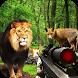 Jungle Sniper Safari Hunting by GoForGames