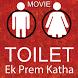 Movie Toilet: Ek Prem Katha by VijayeINC