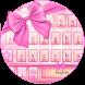Pink Bow Girly Typewriter by Ajit Tikone