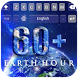 Earth hour keyboard by Enjoy the free theme