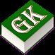 Best GK 2018 by Bhakti Sangrah
